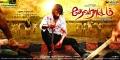 Gautham Karthik in Devarattam Movie Wallpapers HD