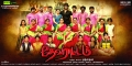 Gautham Karthik in Devarattam Tamil Movie Wallpapers HD