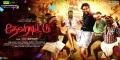 Actor Gautham Karthik in Devarattam Movie Wallpapers HD