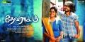 Manjima Mohan, Gautham Karthik in Devarattam Movie Wallpapers HD