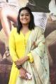 Devarattam Movie Press Meet Photos