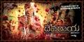 Actor Srikanth in Devaraya Movie HD Wallpapers