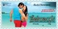 Srikanth, Vidisha in Devaraya Movie Widescreen Wallpapers