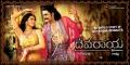 Srikanth, Meenakshi Dixit in Devaraya Movie HD Wallpapers