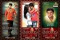 Devaraya Movie Wallpapers