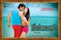 Srikanth, Vidisha in Devaraya Movie Wallpapers