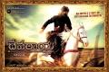 Srikanth's Devaraya Movie Wallpapers