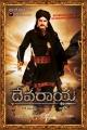 Actor Srikanth in Devaraya Movie Posters