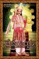 Srikanth in Devaraya Movie Posters