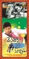 Actor Tanish in Devdas Style Marchadu Telugu Movie Posters