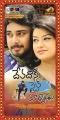 Tanish, Chandini in Devdas Style Marchadu Movie Posters