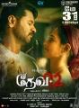 Prabhu Deva, Tamanna in Devi 2 Movie Release Posters