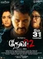 Tamanna, Prabhu Deva, Kovai Sarala in Devi 2 Movie Release Posters