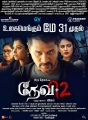 Prabhu Deva Devi 2 Movie Release Posters