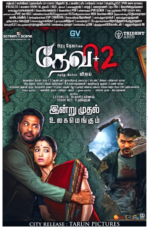 Prabhu Deva, Tamanna in Devi 2 Movie Release Today Posters