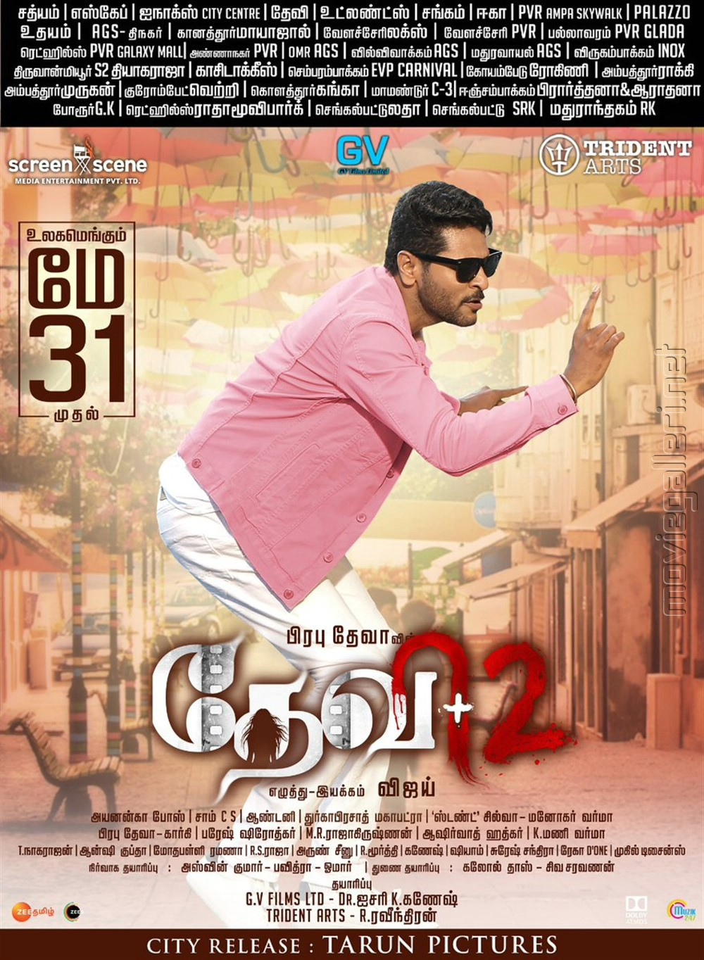 Prabhu Deva Devi 2 Movie Release Posters