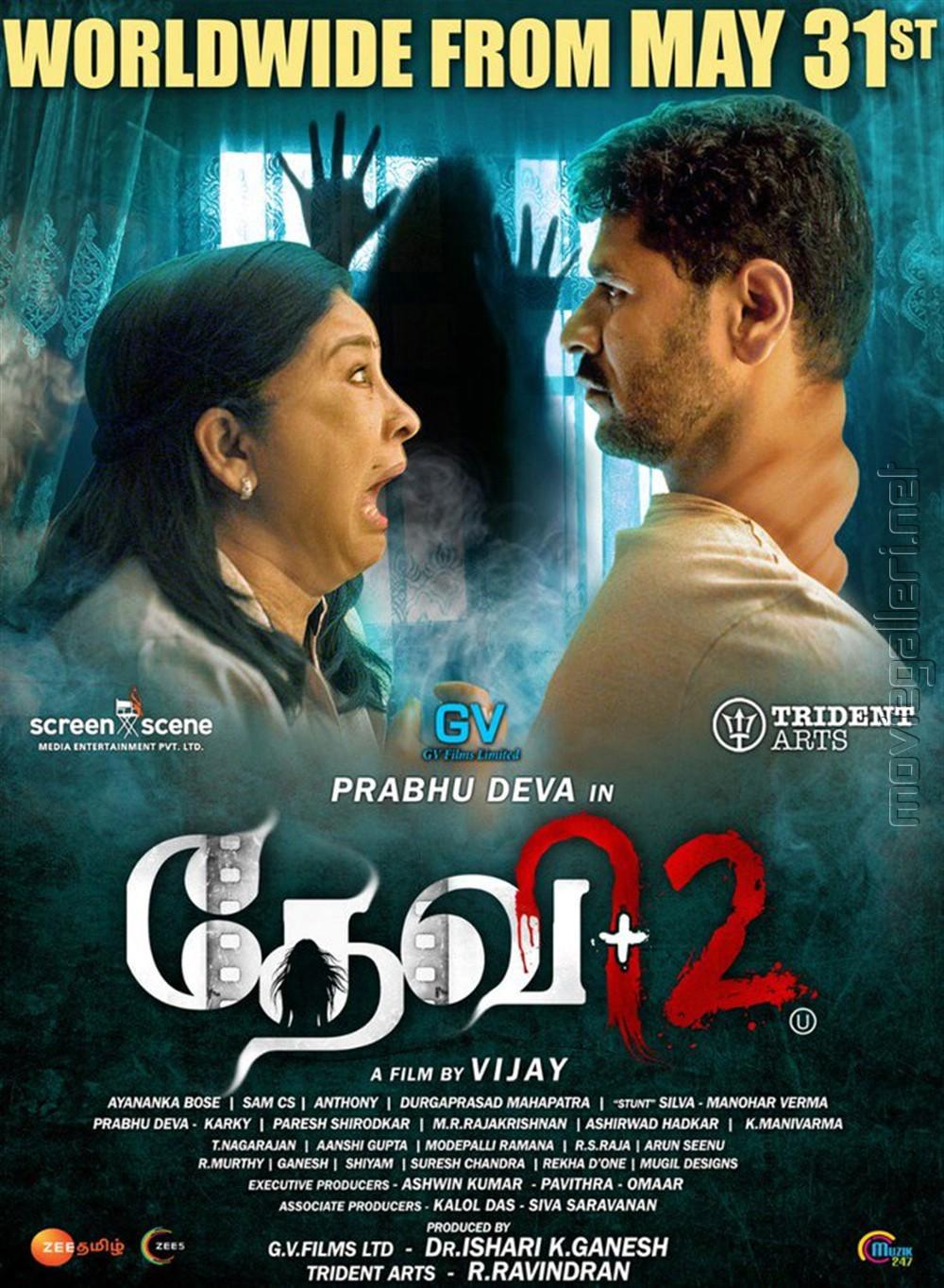 Kovai Sarala, Prabhu Deva in Devi 2 Movie Release Posters