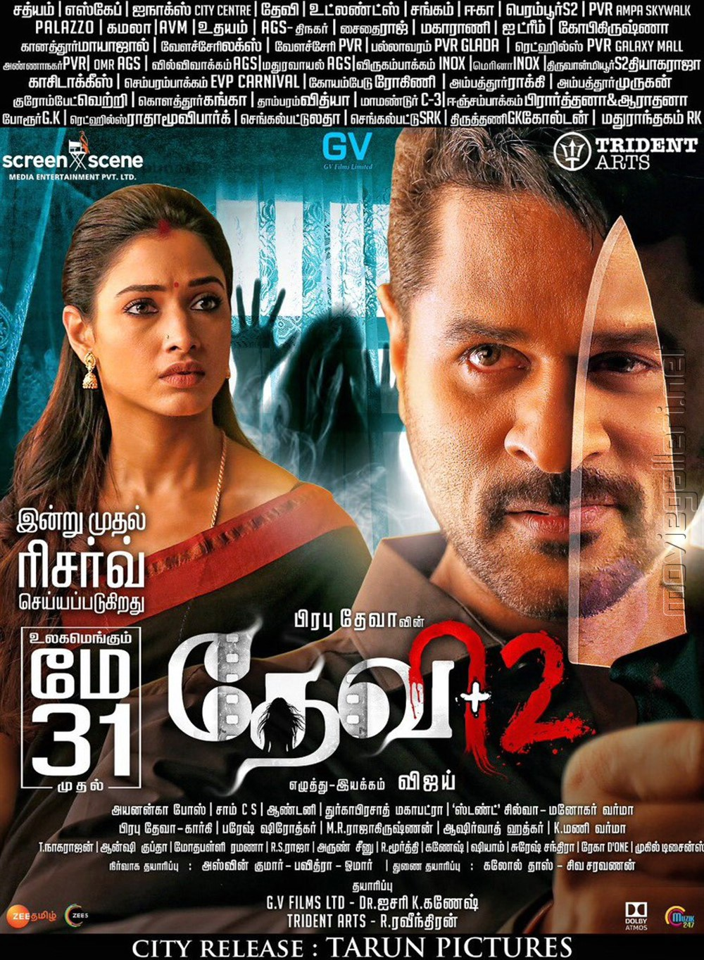Tamanna, Prabhu Deva in Devi 2 Movie Release Posters