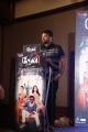 Director AL Vijay @ Devi(L) Audio Launch Stills