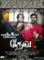 Tamanna, Prabhu Deva in Devi Movie Release Posters