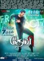 Actor Prabhu Deva in Devi Movie Release Posters