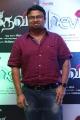 Shiyam Jack @ Devi(L) Movie Team Press Meet Stills
