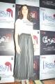 Actress Tamanna @ Devi(L) Movie Team Press Meet Stills
