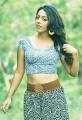 Actress Deviyani Sharma Photo Shoot Pics