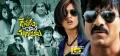 Devudu Chesina Manushulu Movie Release Wallpapers