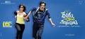 Ravi Teja, Ileana in Devudu Chesina Manushulu Movie New Wallpapers