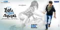 Ravi Teja in Devudu Chesina Manushulu Movie New Wallpapers