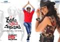 Ravi Teja, Ileana in Devudu Chesina Manushulu Movie Release Wallpapers