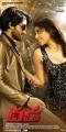 Kajal Naga Chaitanya Dhada Movie New Posters