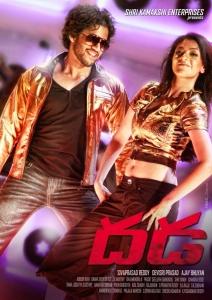 Naga Chaitanya Kajal Dhada Movie Posters