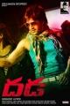 Naga Chaitanya Dhada Movie Posters