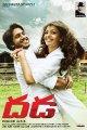Naga Chaitanya Kajal Agarwal @ Dhada Movie Posters