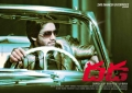 Naga Chaitanya Kajal Dhada Movie Wallpapers