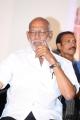 Dhanalakshmi Talupu Tadithey Teaser Launch Stills