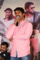 Suresh Kondeti @ Dhanalakshmi Talupu Tadithey Teaser Launch Stills