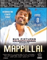 Dhanush Mappillai Posters, Mappillai Movie Release Date Wallpapers