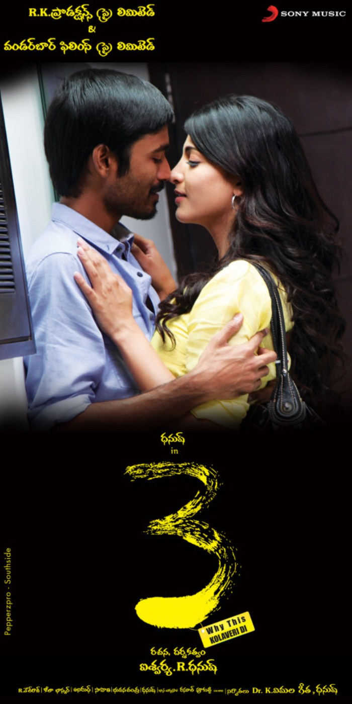 Dhanush Shruthi in 3 Movie Telugu Posters