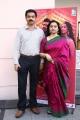 Dhanusu Raasi Neyargale Audio Launch Photos