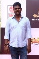 Director Muthukumaran @ Dharma Prabhu Audio Launch Stills