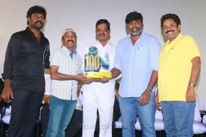 Dharmadurai 100 Day Celebrations @ Kamal Cinemas Stills