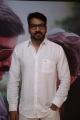 Dharmadurai Movie Audio Launch Stills