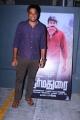 Sanjay Bharathi @ Dharmadurai Movie Premiere Show Stills