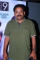 Seenu Ramasamy @ Dharmadurai Movie Premiere Show Stills