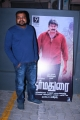 Celebs @ Dharmadurai Movie Premiere Show Stills