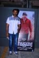 Gaurav @ Dharmadurai Movie Premiere Show Stills