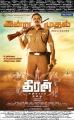 Karthi's Dheeran Adhigaram Ondru Movie Release Today Posters
